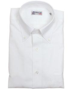 White Cotton and Linen Blend Short Sleeve Shirt - top best dress shirts